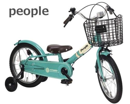 People ピープル いきなり自転車16インチ