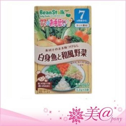 ビーンスターク ママのお手伝い 白身魚と和風野菜 3.2g×3袋