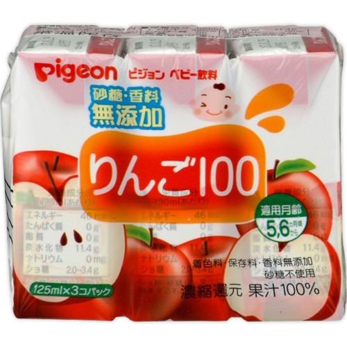 ピジョン りんご100 125ml×3パック