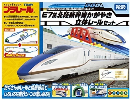 タカラトミー プラレール E7系北陸新幹線かがやき 立体レールセット