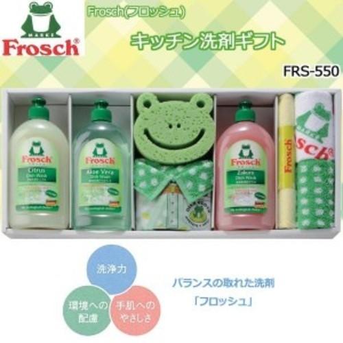 Frosch(フロッシュ) キッチン洗剤ギフト
