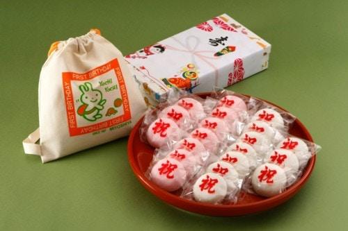 一升餅 お誕生餅セット(紅白あん餅 20個入り 小分け)