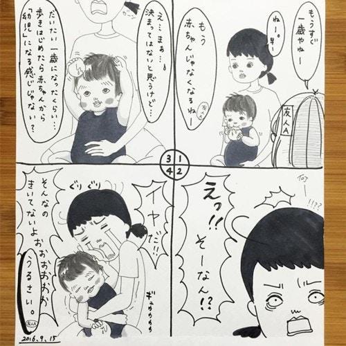 ちい(chiiiiiiiiiiiiitan)