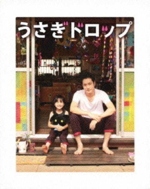 うさぎドロップ【Blu-ray】 [ 松山ケンイチ ]