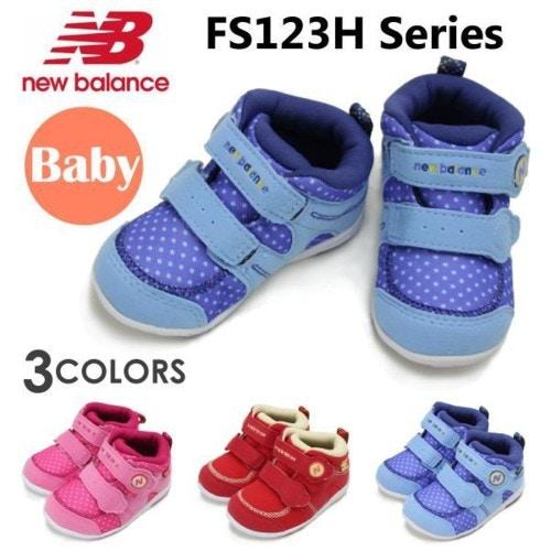 ニューバランス FS123H