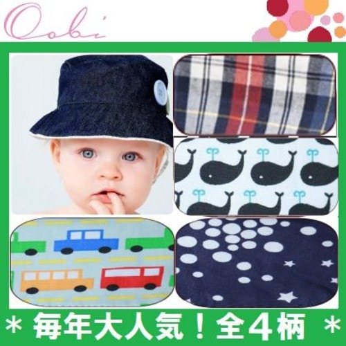 Oobi baby BOY&GIRLサンハット・帽子(4柄)