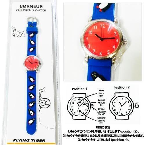 【メール便送料込】Flying Tiger Copenhagen(フライング タイガーコペンハーゲン )腕時計 ブルー×レッド ペンギン(キッズ)タイガーコペンハーゲン TIGER 北欧雑貨