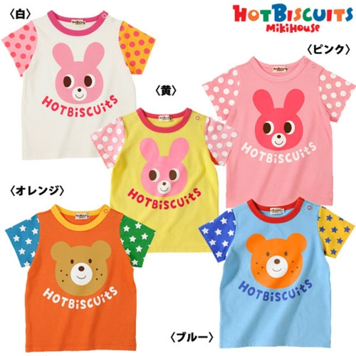 MIKIHOUSE hot biscuits ミキハウス ホットビスケッツ