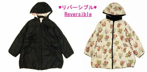KP ニットプランナー ケーピー mimiちゃんリバーシブル中綿コート