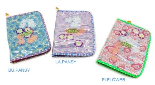 【fafa/フェフェ】Babette(Diary Case)母子手帳ケースや通帳、カード類入れダイアリーケース
