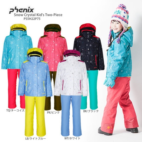 PHENIX〔フェニックス スキーウェア キッズ〕