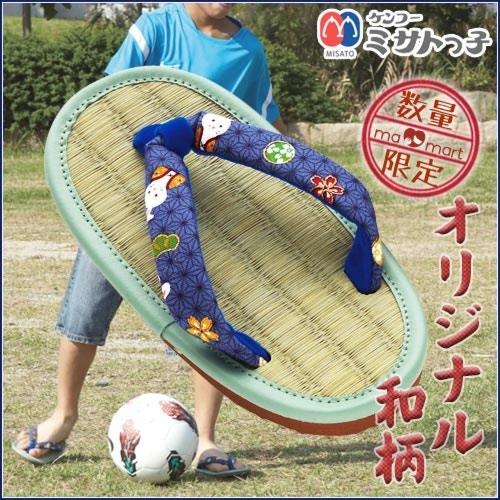 ケンコーミサトっ子草履 うさぎ和柄 子供用 (和柄青/和柄赤) 15〜22cm 日本製