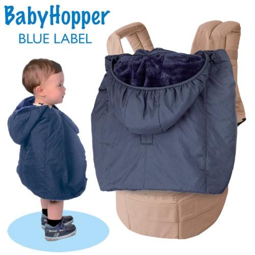 BabyHopper(ベビーホッパー)ウィンター マルチプル ベビー ポンチョ