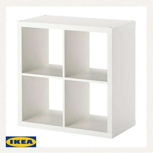 IKEA KALLAXシェルフユニットカラックス