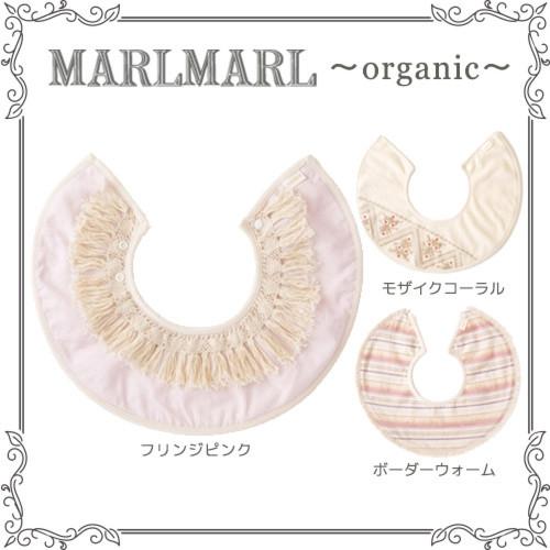 organic for girls