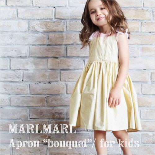 マールマール/MARLMARL エプロンA for girls