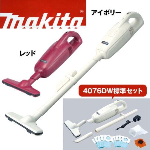 マキタ充電式コードレスクリーナー4076DW