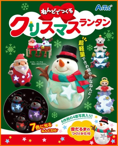 粘土で作るクリスマスランタン