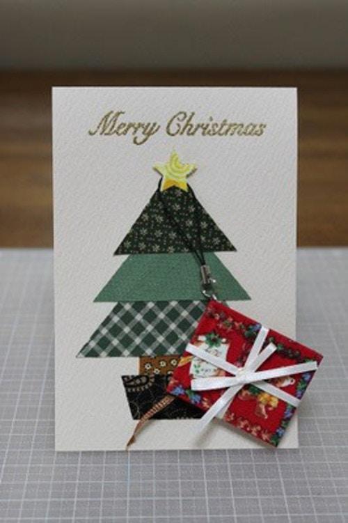 プレゼント付き クリスマスカード