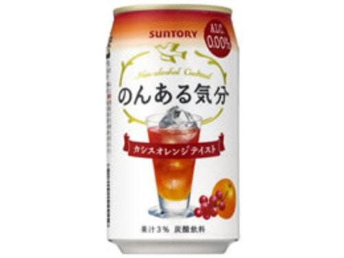 サントリー/のんある気分 カシスオレンジテイスト 350ml