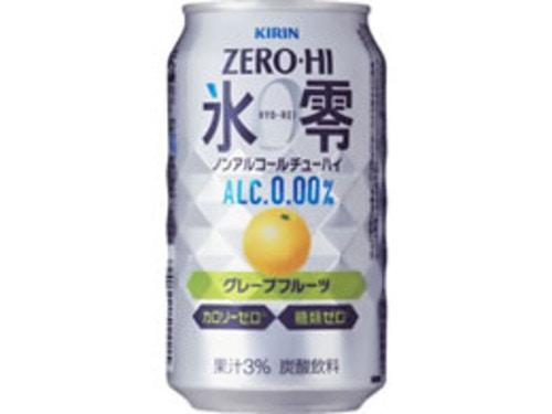 キリンビール/ゼロハイ 氷零 グレープフルーツ 0.00% 350ml