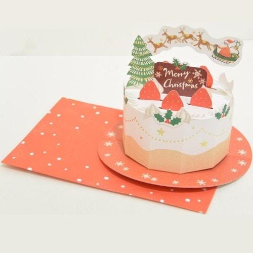 クリスマスカード 立体クリスマスケーキ