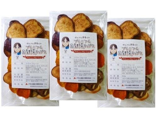 グルメな栄養士のプレミアム国産野菜チップス 50g×3袋