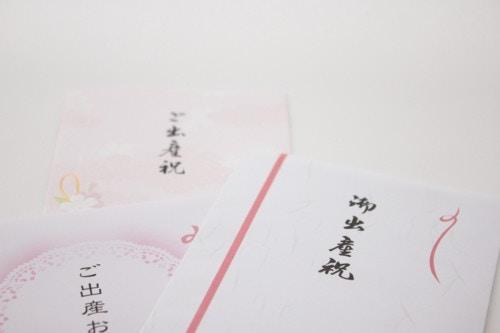 西松屋 jcb ギフト カード