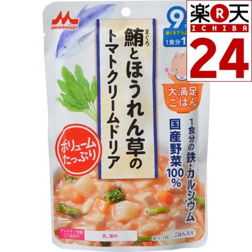 大満足ごはん 鮪とほうれん草のトマトクリームドリア 120g