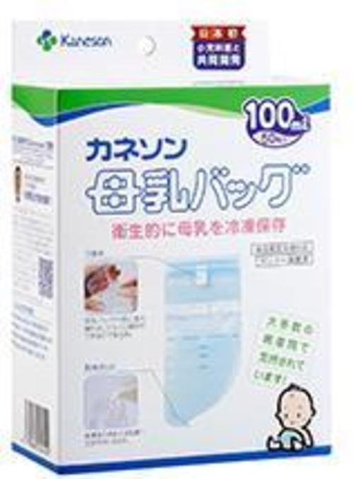 カネソン 母乳バッグ100ml×50枚入