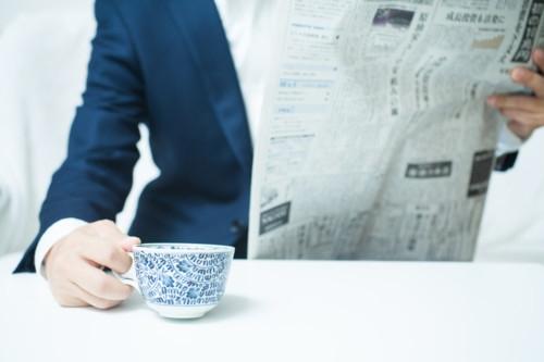 新聞 コーヒー