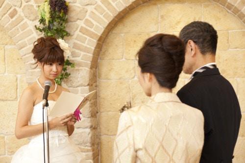 結婚式  両親
