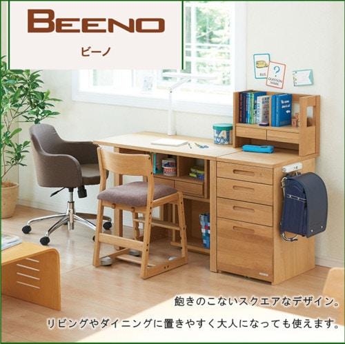コイズミ学習机 BEENO ビーノ スタディアップデスク
