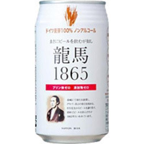 龍馬 1865 缶 (ノンアルコール・ビールテイスト飲料)  350ML × 24缶