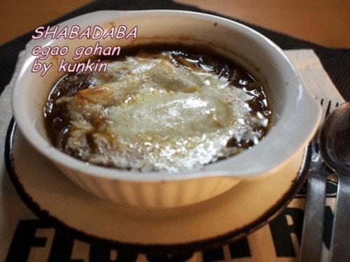 とろ~りチーズ餅のオニオングラタンスープ