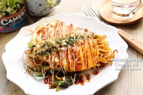小松菜たっぷりで栄養UPオムそば
