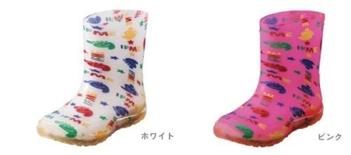 新作 イフミーレインシューズ 長靴 (13〜18) sc-0004 【LEDが光る長靴】