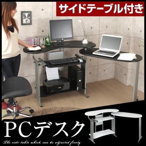 木製 PCデスク L字型 120cm幅