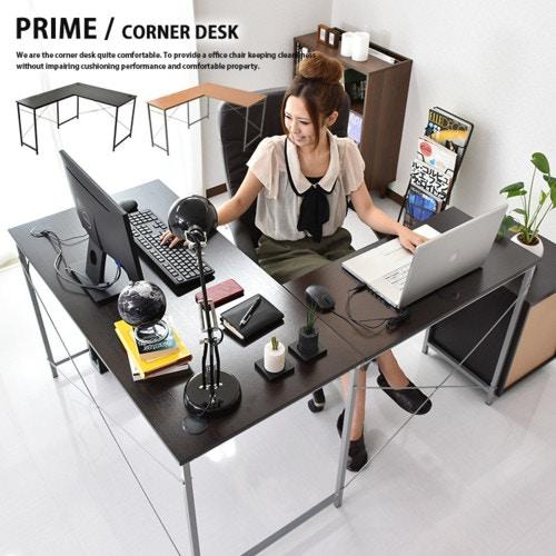 デスク パソコンデスク デスク L字 ワークデスク 幅140cm×奥行120cm