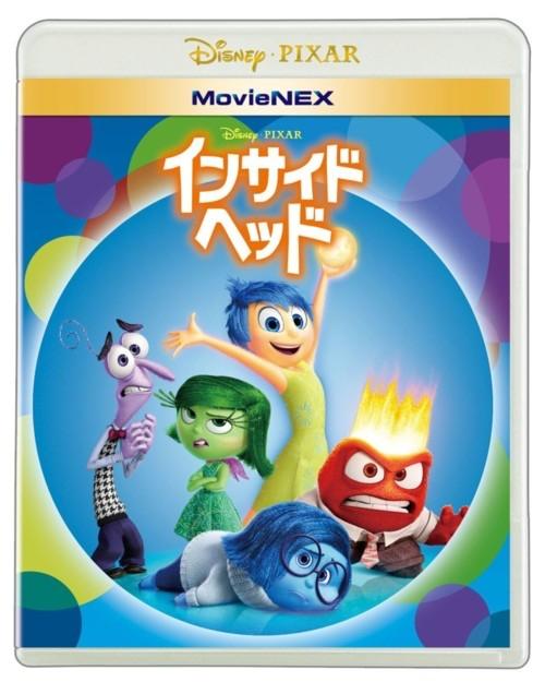 インサイド・ヘッド MovieNEX
