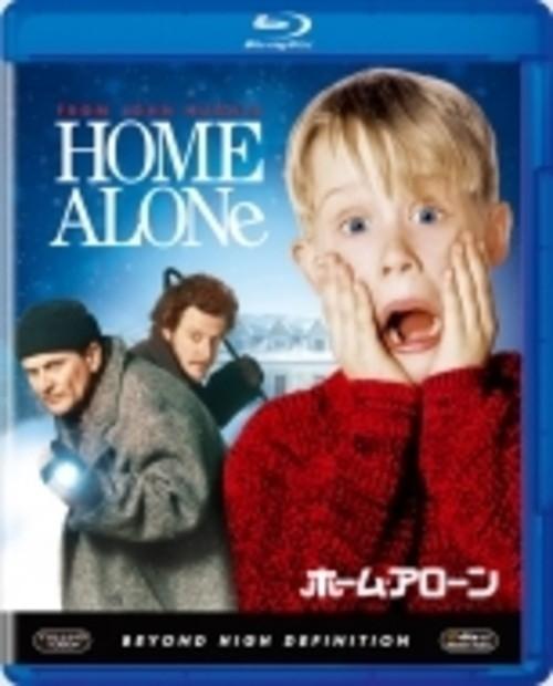 ホーム アローン / ホーム・アローン 【BLU-RAY DISC】