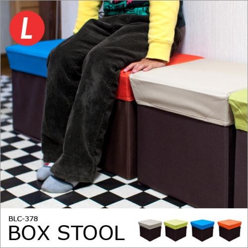 Box Stool ボックススツール