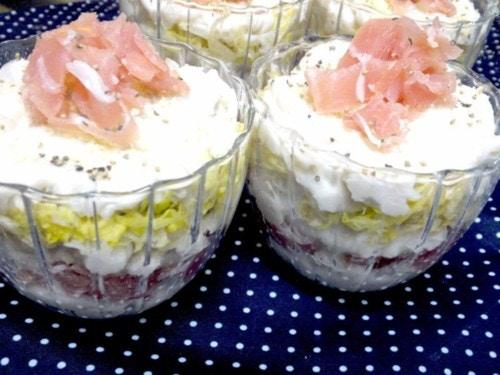 【レシピ】里芋マッシュのミルフィーユサラダ