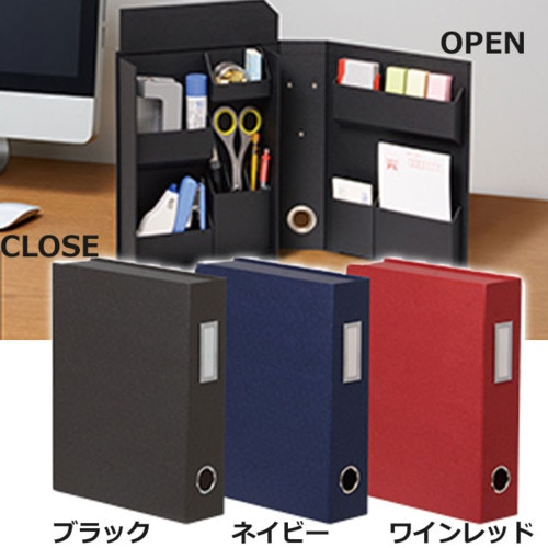 ナカバヤシ ライフスタイル ツールボックス(ファイルタイプ)
