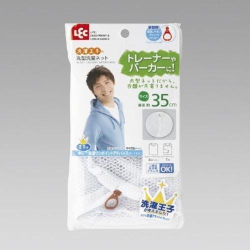レック OJ丸型洗濯ネット