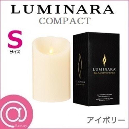 ルミナラ ピラーキャンドル アイボリー Sサイズ・ローズの香り