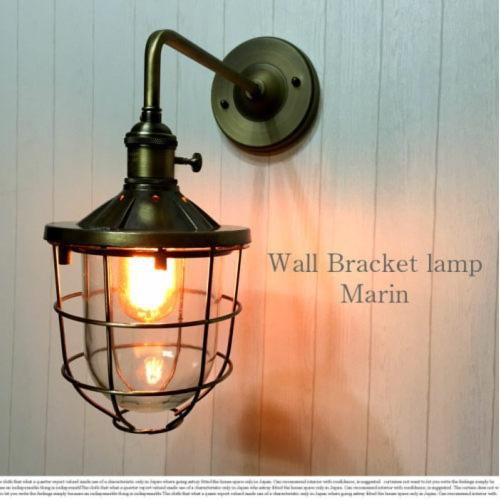 マリンブラケットランプ