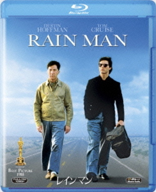 レインマン 【Blu-ray】 [ ダスティン・ホフマン ]