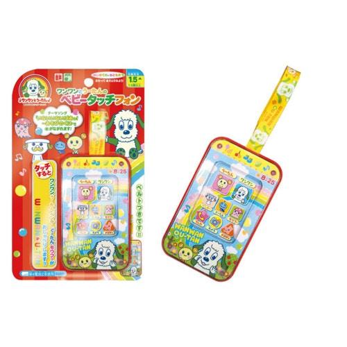 NHK いないいないばぁっ! ワンワンとうーたんのベビータッチフォン スマートフォンごっこ いないいないばあ いないいないばあっ! いないいないばぁ スマホ おもちゃ 知育玩具