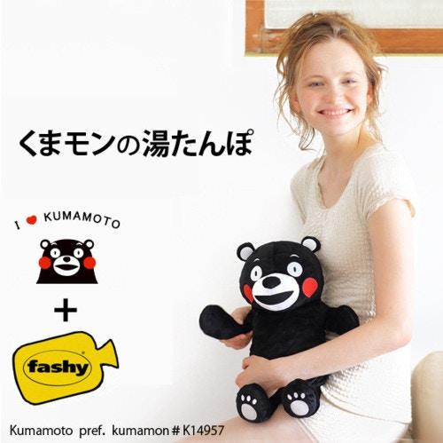ファシー(FASHY) くまモンの湯たんぽ